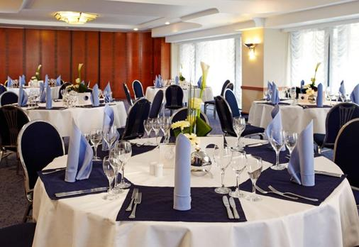 莱比锡海滨公园酒店 - 莱比锡 - 宴会厅