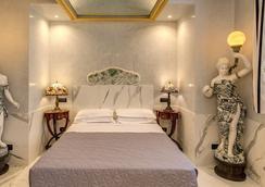 奥勒留艺术画廊酒店 - 罗马 - 睡房