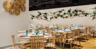 香港城市花园酒店 - 香港 - 餐馆