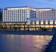 特拉布宗华美达广场酒店
