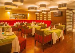 蓝色套房酒店 - 波哥大 - 餐馆