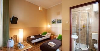 车站公寓式酒店 - 克拉科夫 - 睡房