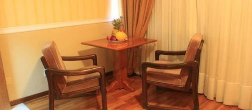希尔高级套房酒店 - Asuncion - 餐厅