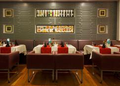 阿姆利則亨博爾飯店 - 阿姆利则 - 餐馆