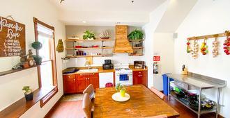 圣地亚哥市中心 ITH 青年旅舍 - 圣地亚哥 - 厨房