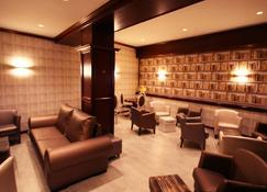 比利牛斯酒店 - 安道尔城 - 休息厅