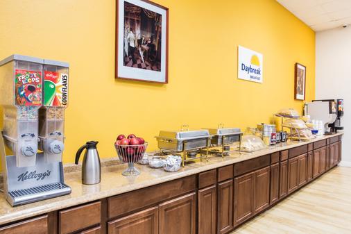 戴斯迈阿密国际机场酒店 - 迈阿密 - 自助餐