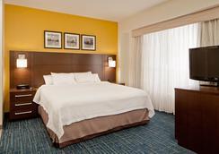 波士顿后湾区/芬威原住客栈酒店 - 波士顿 - 睡房