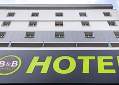 摩德纳住宿加早餐酒店 - 摩德纳 - 建筑