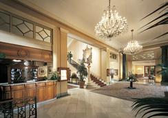 艾克塞尔西亚欧洲之星酒店 - 那不勒斯 - 大厅