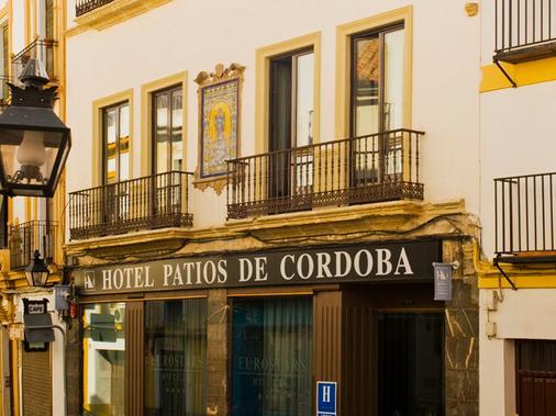 欧洲之星科尔多瓦庭院酒店 - 科尔多瓦 - 建筑
