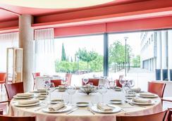 UAB校园酒店 - 巴塞罗那 - 餐馆