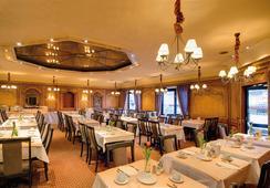 Hotel Regent - 慕尼黑 - 餐馆