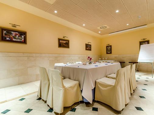 里瑞卡豪图萨酒店 - 马德里 - 会议室