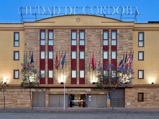 科尔多瓦埃克斯赛达迪酒店 - 科尔多瓦 - 建筑