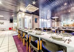 Arcades - 卢尔德 - 餐馆