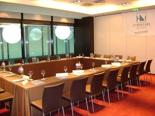 欧洲之星布达佩斯特中心酒店 - 布达佩斯 - 会议室
