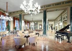 艾克塞尔西亚欧洲之星酒店 - 那不勒斯 - 休息厅