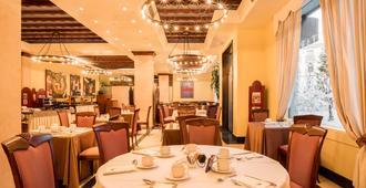 梅里亚拉斯克拉拉斯精品酒店 - 萨拉曼卡 - 餐馆