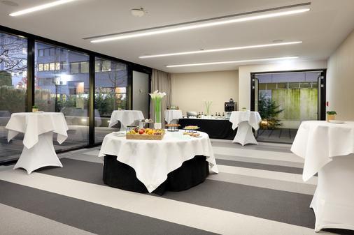 欧洲之星书籍酒店 - 慕尼黑 - 宴会厅