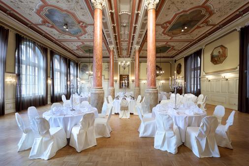 马克西米连欧洲之星公园酒店 - 雷根斯堡 - 宴会厅