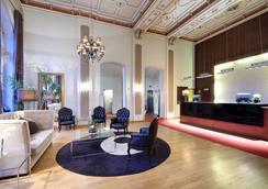 马克西米连欧洲之星公园酒店 - 雷根斯堡 - 休息厅