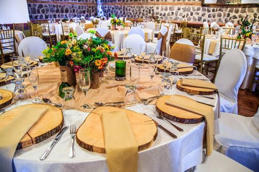 门安提瓜酒店 - Antigua - 宴会厅