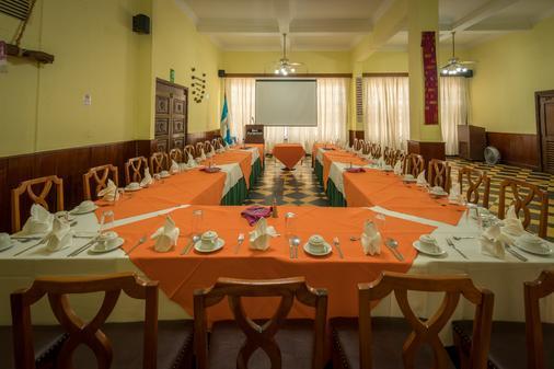 泛美酒店 - 危地马拉 - 宴会厅
