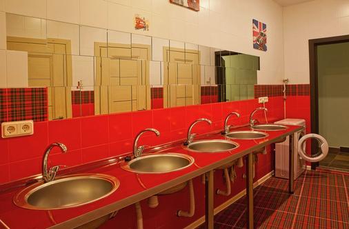 欧菲赛斯旅馆 - 圣彼德堡 - 浴室