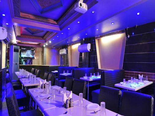 Hotel Delhi Heart - 新德里 - 餐馆