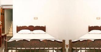 瓦斯科达伽马酒店 - 科钦 - 睡房