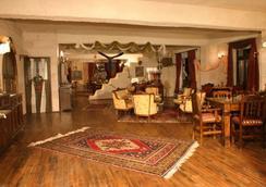 卡利克艾维宾馆 - 特殊类别 - Uchisar - 大厅