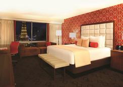 百利拉斯维加斯赌场酒店 - 拉斯维加斯 - 睡房