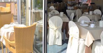 蕾佳娜酒店 - 格拉多 - 餐馆