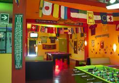 佩普利克斯旅馆 - 利马机场 - Lima - 大厅