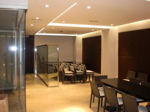 环球酒店 - 巴伦西亚 - 会议室