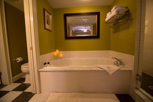 肯德尔酒店 - 剑桥 - 浴室