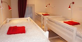 伯丽安卡艺术之家旅馆 - 莫斯科 - 睡房