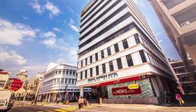 吉隆坡中央广场店太平洋快捷酒店 - 吉隆坡 - 建筑