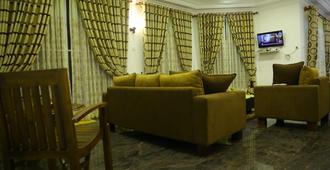 皇宫码头旅馆 - 科伦坡 - 客厅