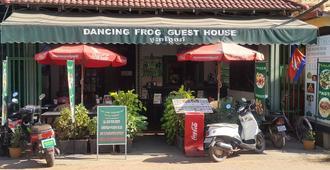 舞之蛙旅馆 - 暹粒 - 户外景观