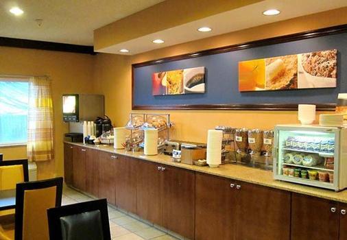 西塔机场万豪费尔菲尔德酒店 - 西雅图 - 自助餐