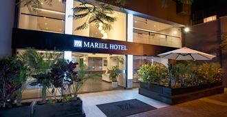 玛利尔公寓酒店 - 利马 - 客厅
