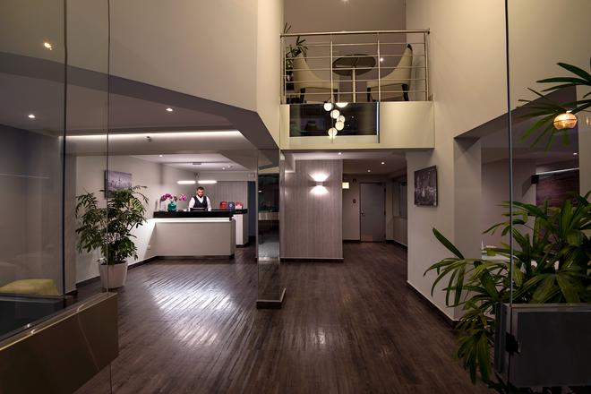 玛利尔公寓酒店 - 利马 - 大厅