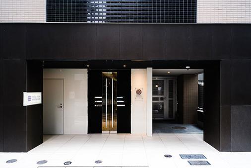 日本桥阿克萨斯公寓式酒店 - 东京 - 建筑
