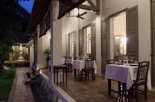 萨特里豪斯秘密度假酒店 - 琅勃拉邦 - 餐厅