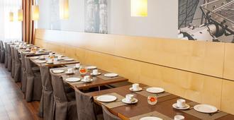 慕尼黑市南nh酒店 - 慕尼黑 - 餐馆