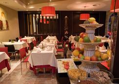 F&G洛格罗尼奥酒店 - 洛格罗尼奥 - 餐馆