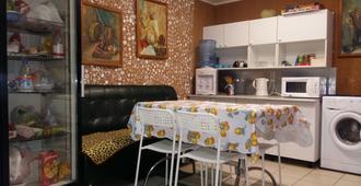 ABC Hostel - 喀山 - 餐厅