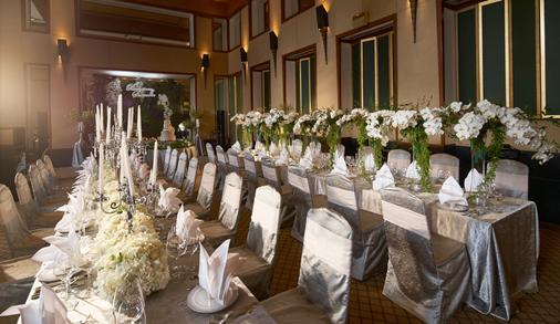 曼谷素可泰酒店 - 曼谷 - 宴会厅